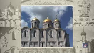 часть 1. Фильм 2. Архитектура Древней Руси. XI - XIV вв.