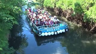 アキーラさん利用②台湾・台南・安平古塁・運河!Ampin in Tainan in Taiwan