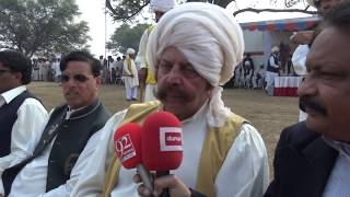Prince Malik Ata Muhammad Khan Interview