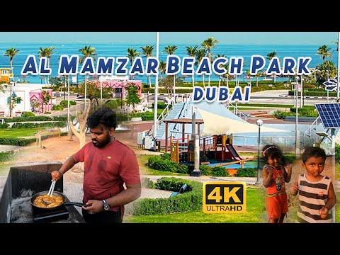 Al Mamzar Beach Park, Dubai –  #dubai #beach #uae #mydubai #summer #love #almamzar #mamzarbeach