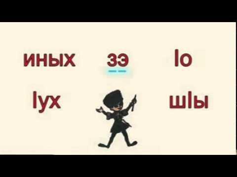 Arabic - Circassian Lessons - Lesson 20