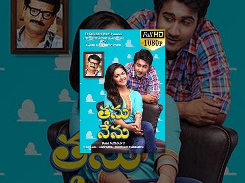 Thanu Nenu (2015) Telugu Full HD Movie - Avika Gor,  Santosh Sobhan, Ravi Babu || Ram Mohan