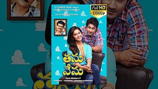 Thanu Nenu (2015) Telugu Full HD Movie - Avika Gor,  Santosh Sobhan, Ravi Babu || Ram Mohan