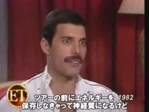 Interview-Freddie Mercury (JP sub) 1982年フレディー・マーキュリーの ...
