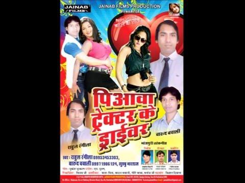 Bhojpuri Mp3 Dj Songs 2016 Hits || Singer Rahul Rangeela, Barud Bawali