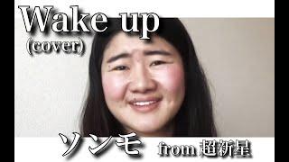 大村ジーニアスKpopカヴァーシリーズ第4弾 ー出演ー 大村ジーニアス(...