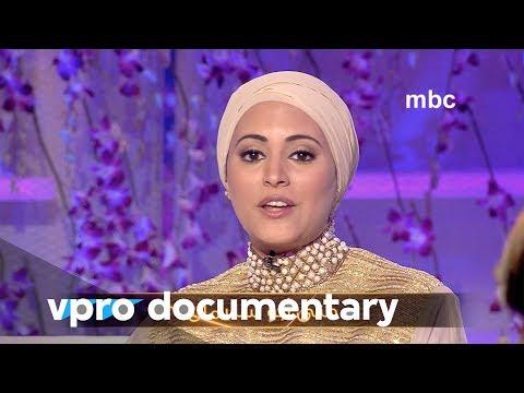 MBC Talk Show Kalam Nawaem - VPRO Documentary - 2017