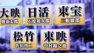 名優・田宮二郎・・・栄光と挫折 田宮五郎 検索動画 37