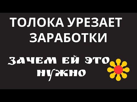 Почему Яндексу невыгодно, когда мы много зарабатываем
