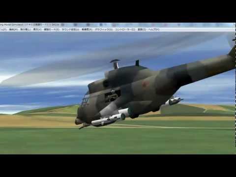 FMS フライトシュミレーター SA330 グリーンフィールド.flv