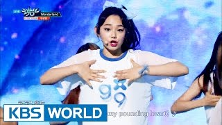 Gugudan (구구단) - Wonderland [Music Bank / 2016.07.15]