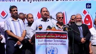 غزة: اضراب لموظفي الأونروا
