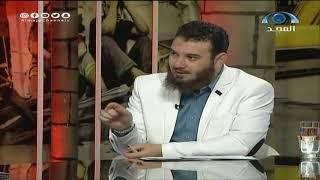 لقاء د. حسن الحسيني على قناة المجد | حلقة بعنوان (عمر وفتح بيت المقدس) | برنامج (بوصلة الصراع)