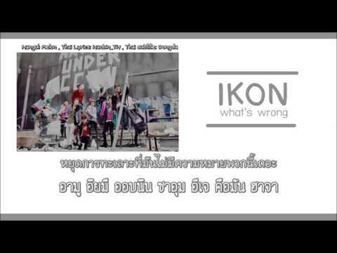 THAI SUB iKON - 왜 또WHAT'S WRONG?