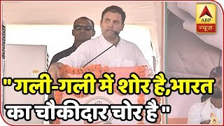 When Rahul Gandhi Accused Defence Minister Nirmala Sitharaman Of Lying On Rafale Deal | ABP News