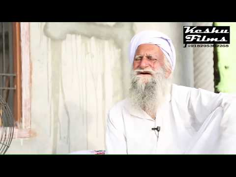 Partition of India 1947.Malookh singh from gujrawala village prahladpur(shekhupura)with punit madaan