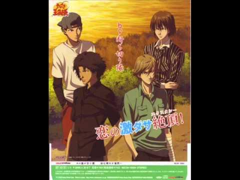 Koi No Gekidasa Ecstasy (Karaoke With Lyrics)- Tachikiritai