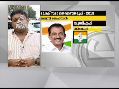 Congress Party to reschedule the campaign programs at Chalakudy