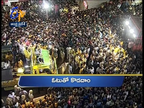 10 PM Ghantaravam   News Headlines   21st March 2019   ETV Andhra Pradesh
