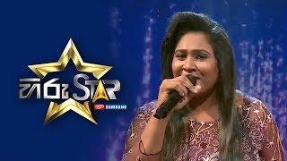 Munbe Vaa - මුන්බේ වා | Shanali Sharmila | Hiru Star EP 12