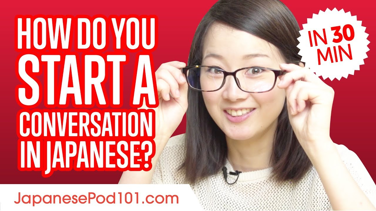 how to start conversation in japanese