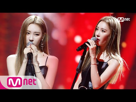 [SUNMI - Black Pearl] Special Stage | M COUNTDOWN 180920 EP