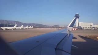 Перелет в Португалию