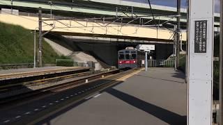 【今では見られない光景】 東急8500系 南町田駅 通過