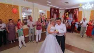 Клип нашей  свадьбы 15.06.2012 г.