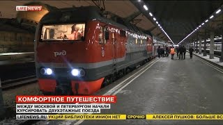Новый двухэтажный поезд Москва – Петербург!(Новый поезд Москва – Ницца. 48-часовое путешествие через 7 стран: http://youtu.be/7QfZgvRJ6_s., 2015-02-02T09:49:58.000Z)