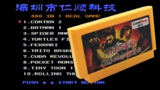 400 in 1 CoolBoy Game Cartridge review for Nintendo Famicom