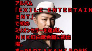 【速報】新生EXILE 誕生!? MAKIDAI、USAらの引退!!!