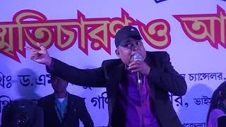Download Video হারুন কিসিন্জারের বিশ্বকাপ জয় হাসির কৌতুক Harun Kisinger 2018 | MP3 3GP MP4