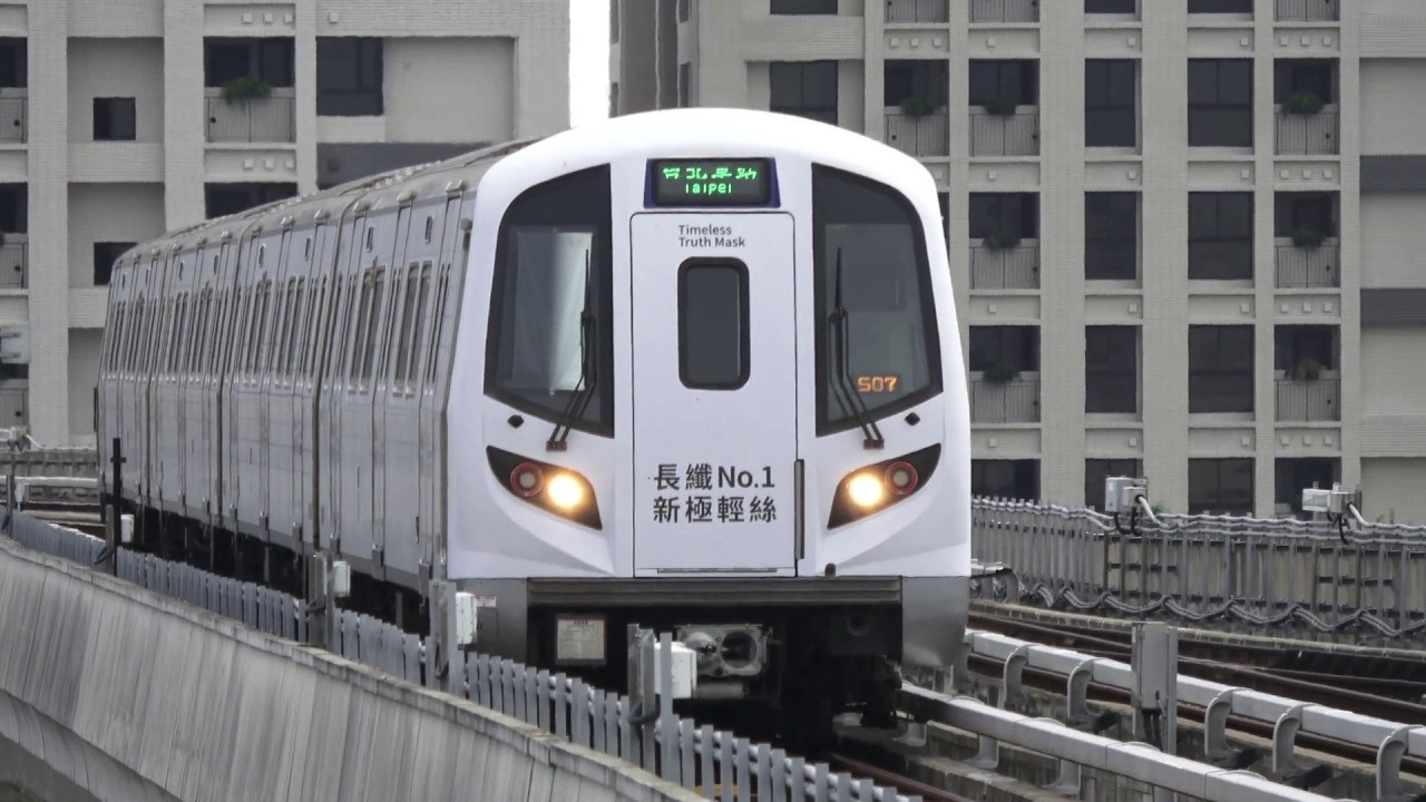 桃園機場捷運 A18高鐵桃園站 普通車 TT長纖維面膜 廣告彩繪列車進站 Taoyuan Metro - YouTube