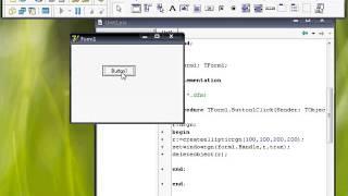 Программирование на Delphi. Видеоурок № 5. Нестандартная форма для приложения. (Артём Кашеваров)