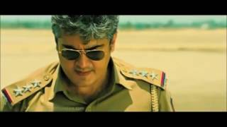 Mankatha Offical Trailer with English Subtitle | Thala 50th film | Directed by Venket Prabhu