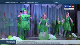 Пермские школьники сыграли мюзикл на немецком языке