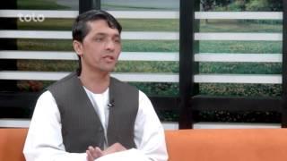 بامداد خوش - گمشده - طلوع / Bamdad Khosh - Gumshoda - 06-06-2017 - TOLO TV
