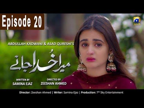 MERA KHUDA JANAY - Episode 20 | HAR PAL GEO