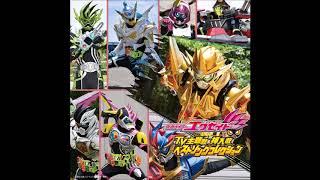 Masked Rider Ex Aid Song 4 Wish In The Dark