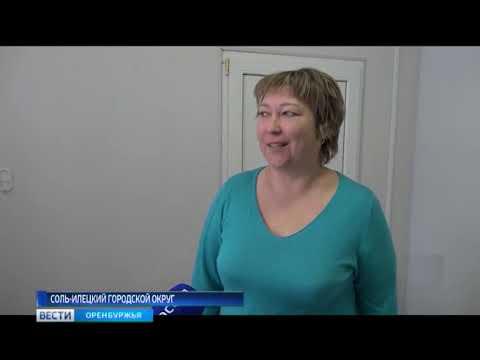 Технологии для здоровья: центр медицинской реабилитации в Соль-Илецке признан одним из лучших