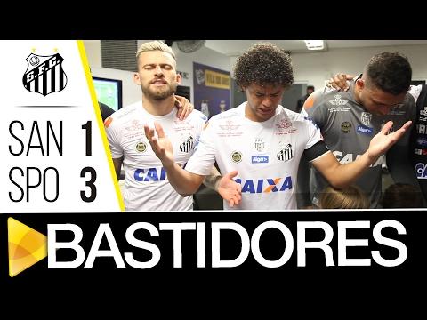 Santos 1 x 3 São Paulo | BASTIDORES | Paulistão (16/02/17)