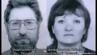 ПЕРВЫЙ Канал Пусть Говорят с Андреем Малаховым Экстрасенсы мошенники
