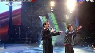 2009.12.31 桃園跨年晚會 趙樹海 王夢麟 木棉道
