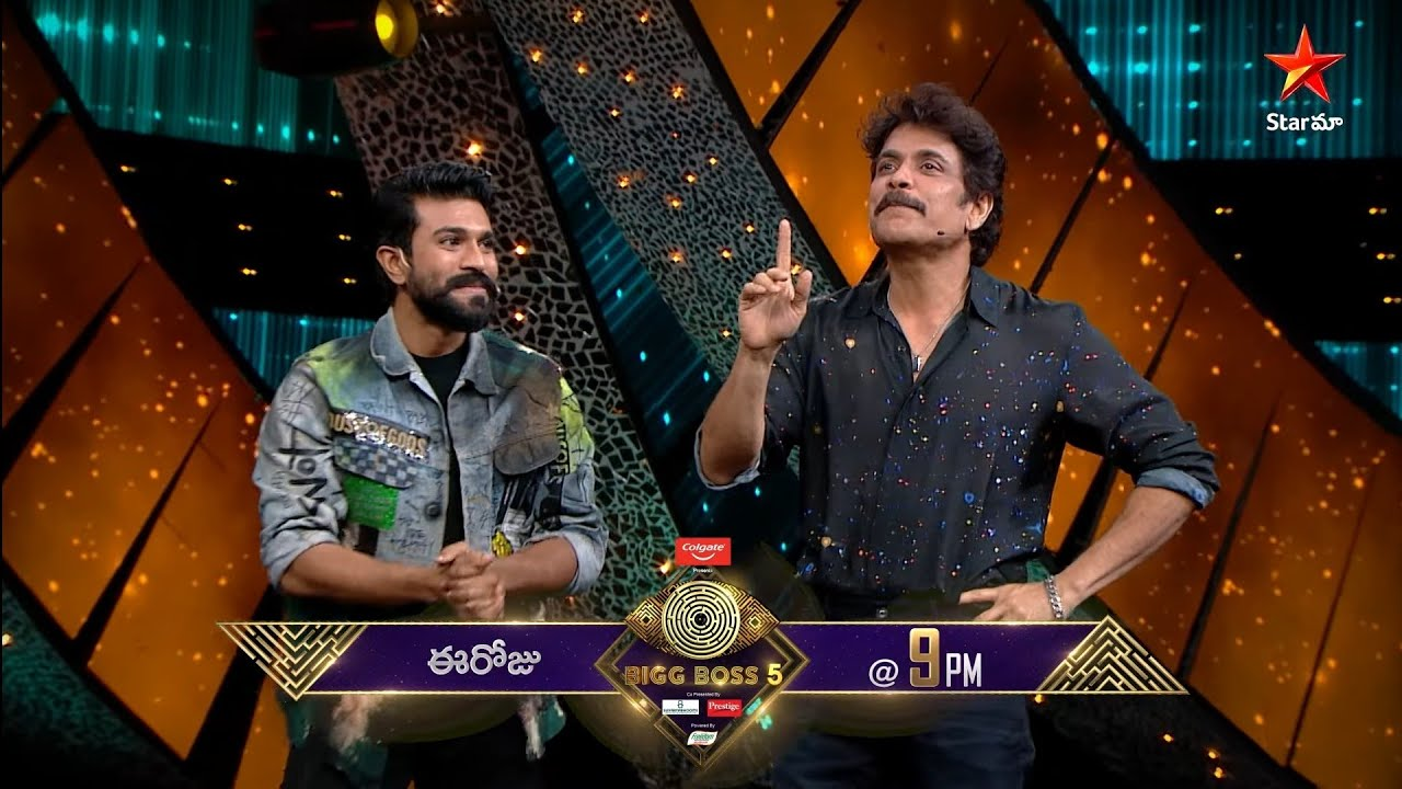 Download Bigg Boss 5 Today Latest Promo | Big Twist In Elimination |Big Shock High Boss House |Star Maa