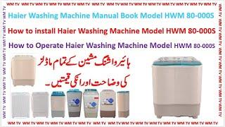 Semi Automatic Washing machine…