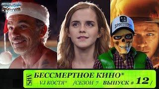 Билли Боб  Торнтон,Сфера,Марсианин
