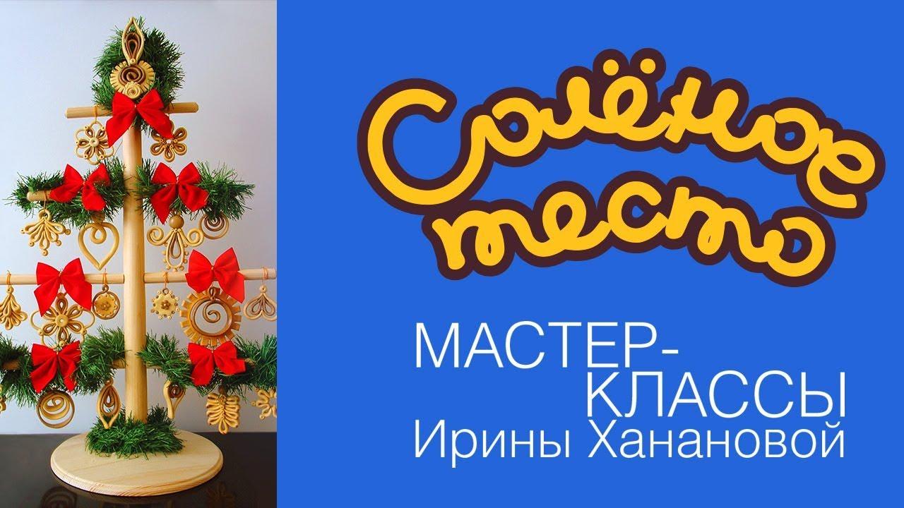 Александр Родин, Николай Тюнин - Ремонт электронных