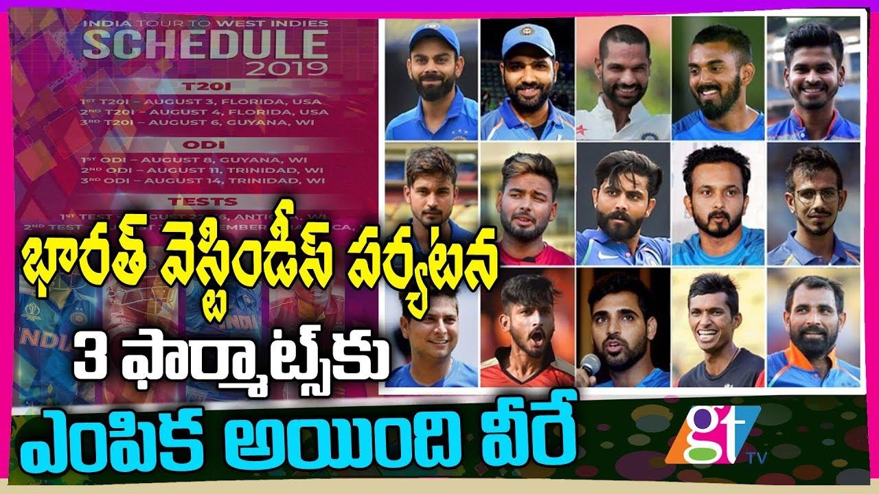 India Get Ready for West Indies | India Tour of West indies 2019 | Virat  Kohli | Great Telangana TV
