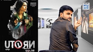U Turn Review | Samantha | Aadhi Pinisetty | Bhumika Chawla | Naren | Selfie Review